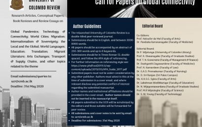 University of Colombo Review – Call for papers