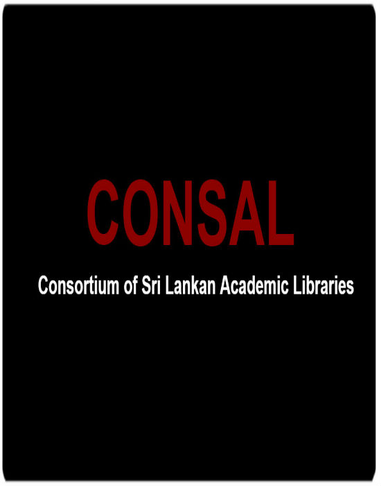 Document Supply Service (DSS) by CONSAL