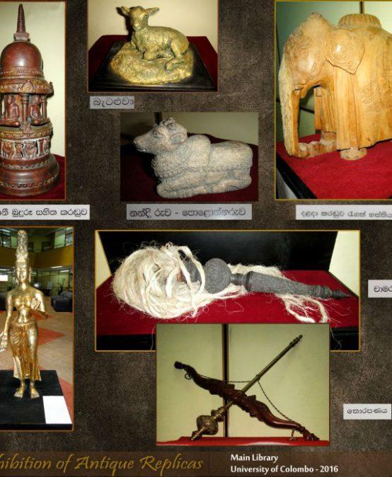 Exhibition of Antique Replicas