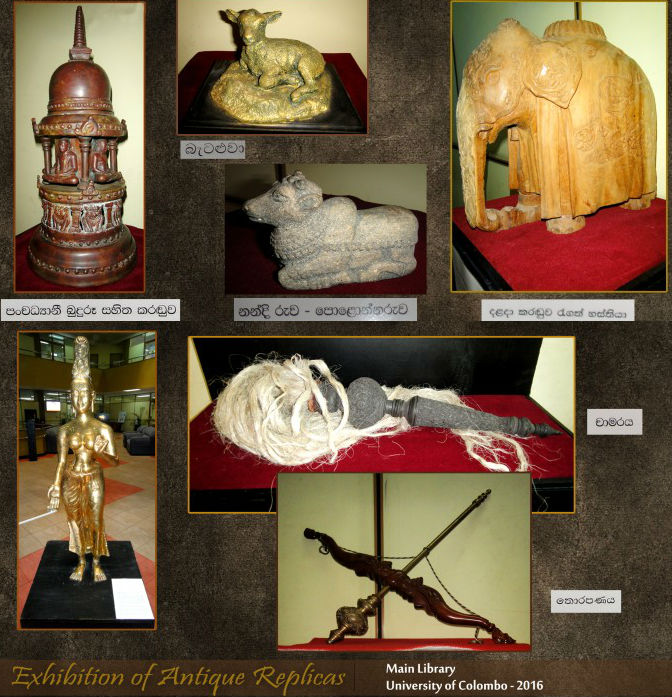 Exhibition of Antique Replicas