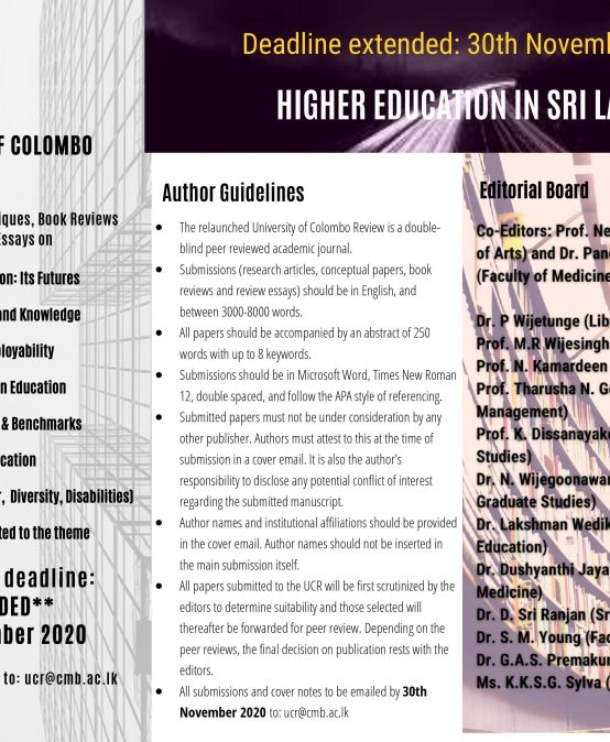 University of Colombo Review – Call for papers vol 1 – (Issue 2)