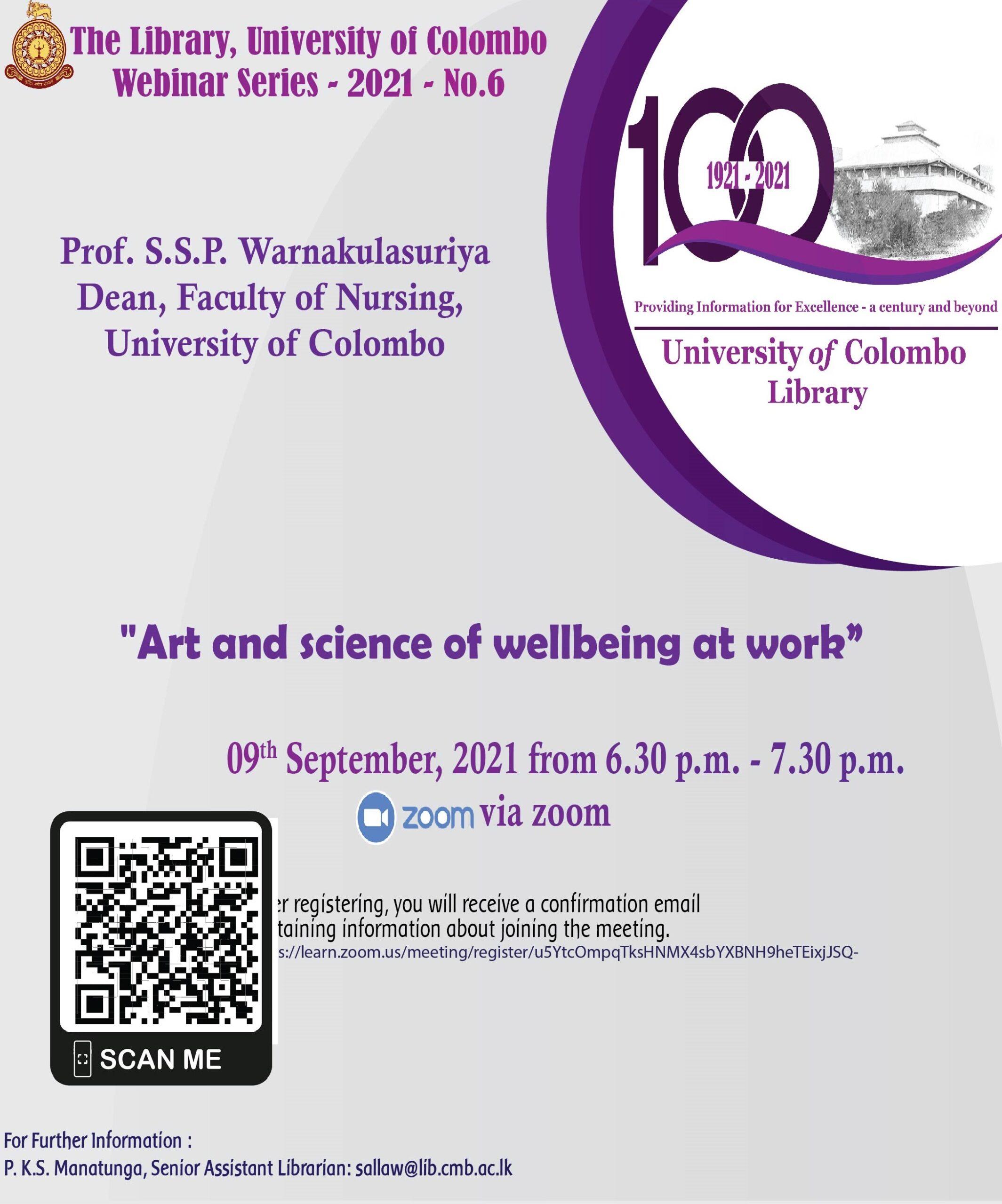 Main Library, University of Colombo Webinar Series – 2021 – No.06