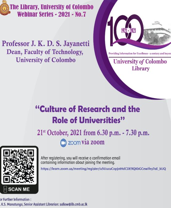 Main Library, University of Colombo Webinar Series – 2021 – No.07