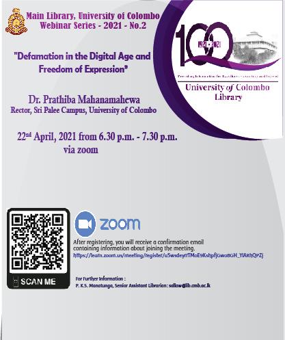 Main Library, University of Colombo Webinar Series – 2021 – No.2