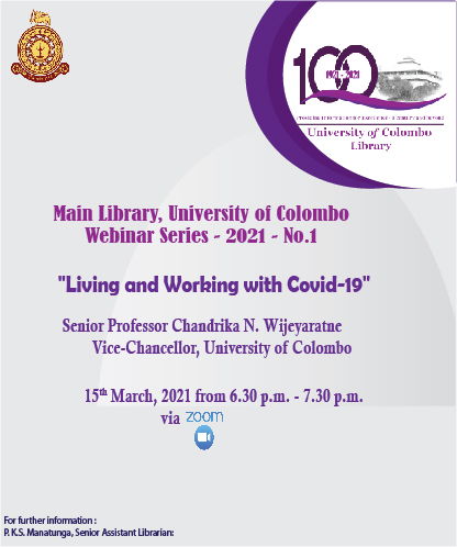 Main Library, University of Colombo Webinar Series – 2021 – No.1