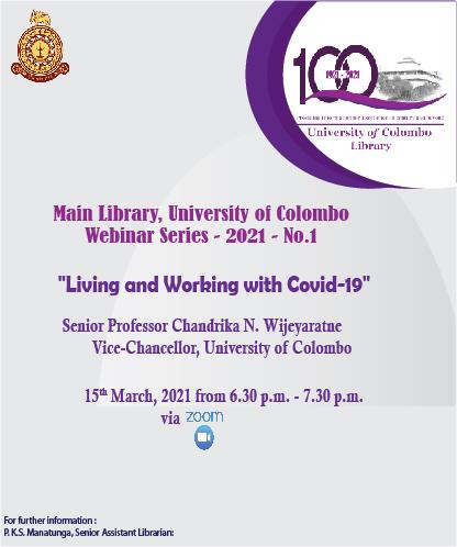 Main Library, University of Colombo Webinar Series – 2021 – No.1